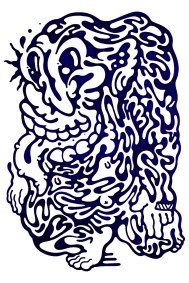 Gabriel Tiongson Lagger ink on paper © 2012